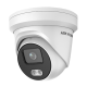 Hikvision DS-2CD2347G1-LU 4MP 2.8mm 30m visible light - low light camera with built in mic - ColorVu