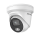 Hikvision DS-2CD2347G1-LU 4MP 2.8mm 30m visible light - low light camera with built in mic