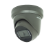 Hikvision DS-2CD2385G1-I/G 8MP 2.8mm 30m IR