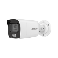 Hikvision DS-2CD2087G2-LU 8MP 2.8mm 40m visible light - low light camera with built in mic - ColorVu, AcuSense