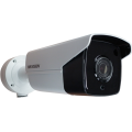 Specialist Cameras - ANPR, Panoramic or Ultra wide
