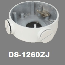 Hikvision DS-1260ZJ Deep Base