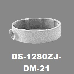 Hikvision DS-1280ZJ-DM21 Deep Base