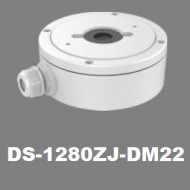 Hikvision DS-1280ZJ-DM22 Deep Base