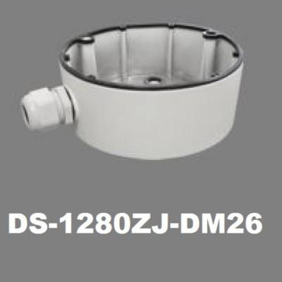 Hikvision DS-1280ZJ-DM26 Wall Bracket