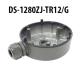 Hikvision DS-2CE56H0T-IT3ZE/GREY 5MP 2.7-13.5mm 40m IR Turbo 4.0 POC